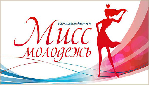 logo-misc-molodezh_0