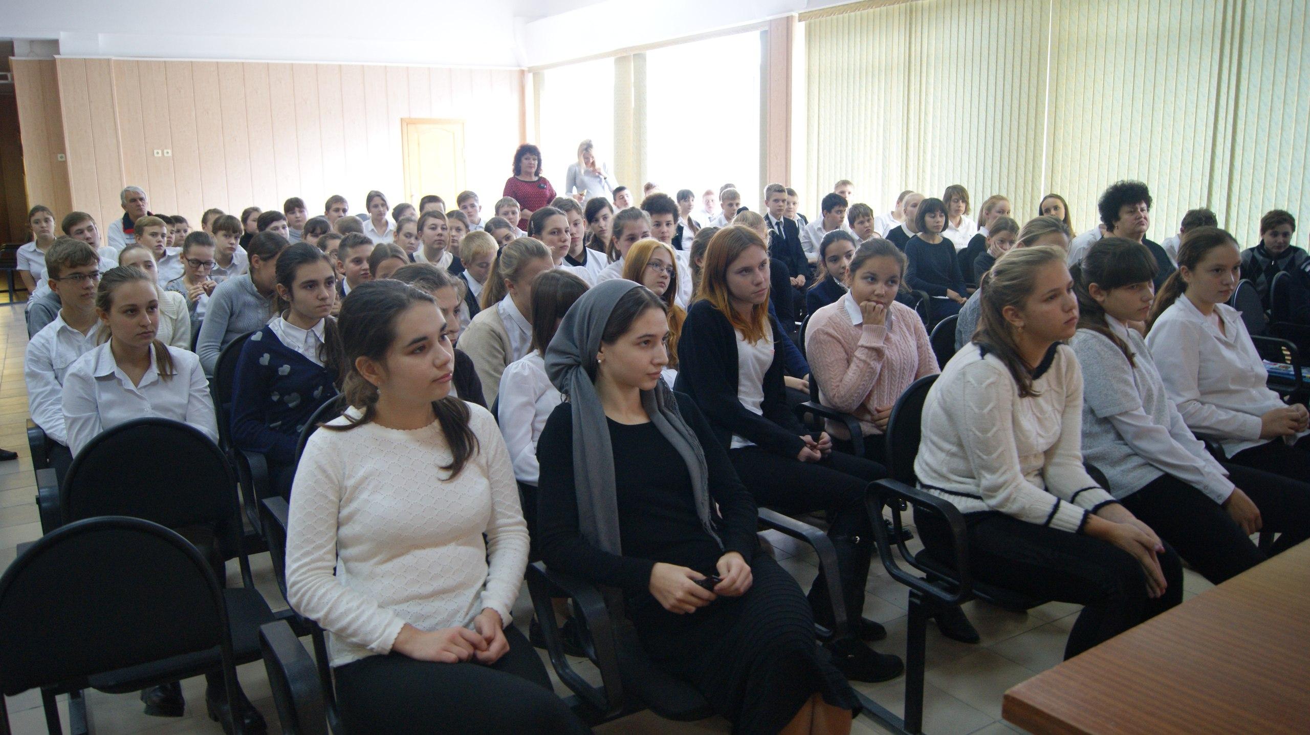 учащиеся МБОУ СОШ №5