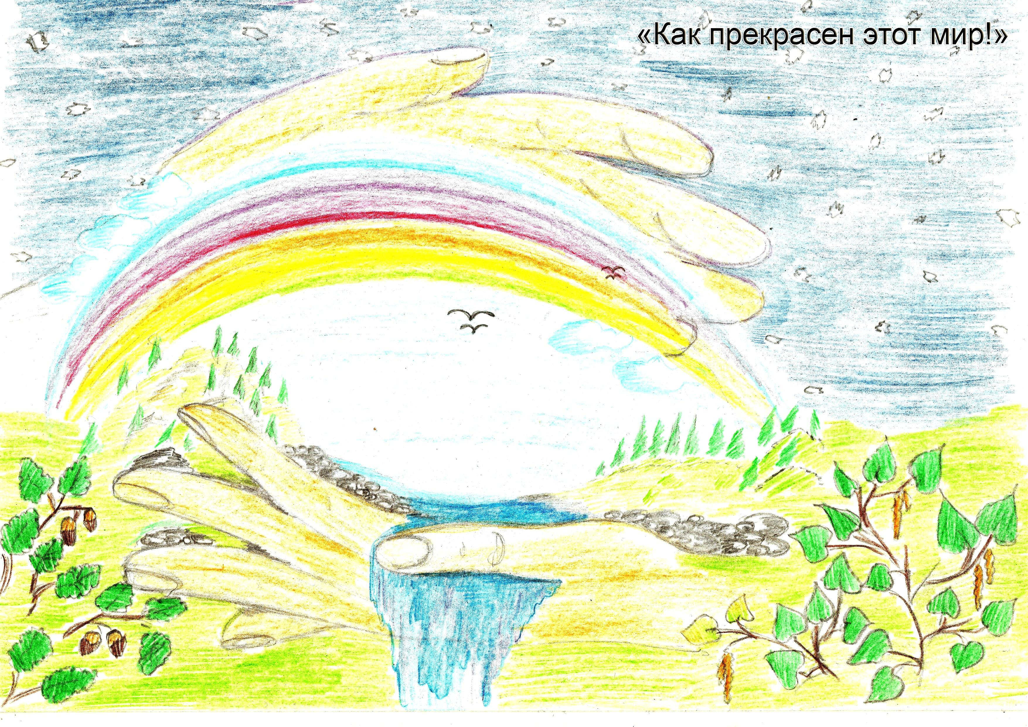 Плакат. Смолякова Екатерина
