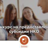 image_820x463