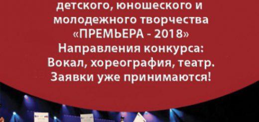 dlya_sayta_infa_w500